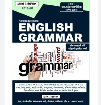 English Grammar Book by Gyan Prakashan